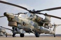 В Сирии боевики ИГИЛ подбили вертолет Ми-25, погибли два российских летчика (Добавлено видео)