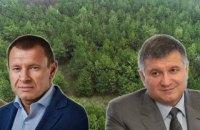 Бизнесмен Настенко опроверг связь с Аваковым и незаконное получение разрешения на добычу золота