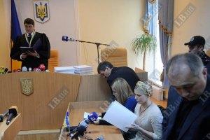 Прокурор сочла оскорбления судей свидетельством вины Тимошенко