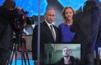 Путин обвинил Турцию в сотрудничестве с радикалами