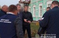 Чиновники Держгеокадастру і Держекоінспекції Хмельницької області попалися на хабарі в $1200