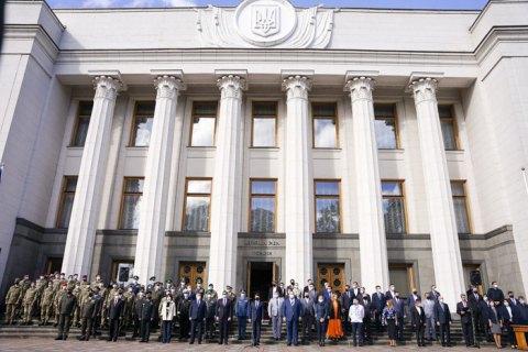 """КИУ назвал 10 """"парламентских гениев"""" среди депутатов монобольшинства"""