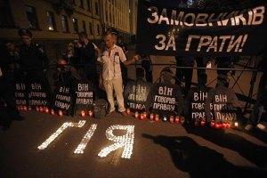 """Найденный в Тараще труп – не Гонгадзе, – обвиняемый по делу """"оборотней"""""""