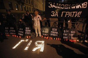 Янукович хочет объективного и прозрачного расследования убийства Гонгадзе