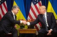 Украина и США 16 ноября возобновят работу комиссии стратегического партнерства