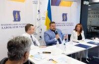 Ефективна робота саморегульованих організацій сприятиме децентралізації в Україні, - Клочко