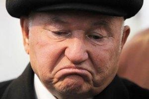 Лужков: я так и не получил внятного ответа о причинах моей отставки
