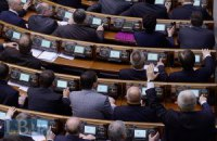 Рада звернулася в ООН з проханням про допомогу