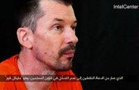 """""""Исламское государство"""" опубликовало новое видео с пленным журналистом"""