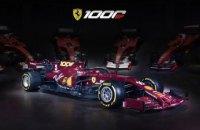 Ferrari підготувала особливу розмальовку до свого тисячного Гран-прі у Формулі-1