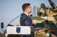 Зеленський вніс у Раду законопроєкт про територіальну оборону та рух опору (оновлено)