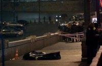 Новий свідок вбивства Нємцова бачив іншого стрільця