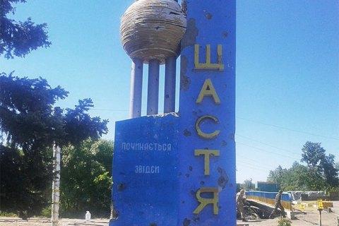 Військовий поранений через обстріл Щастя Луганської області