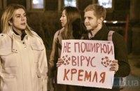 """""""Голос"""" пришел на Банковую с протестом против прямых переговоров с боевиками"""