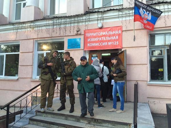 Избирательный участок на выборах ДНР