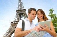 """Лайфхак для туристов: как путешествовать """"без границ"""""""