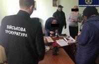 И.о. замначальника налоговой в Деснянском районе Киева попалась на взятке