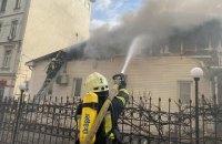 В Киеве горел ресторан на Саксаганского (обновлено)