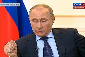 Санкции загоняют российско-американские отношения в тупик, - Путин