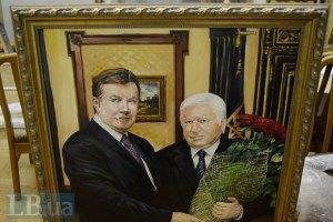 Порошенко визначив відповідальних за повернення грошей Януковича