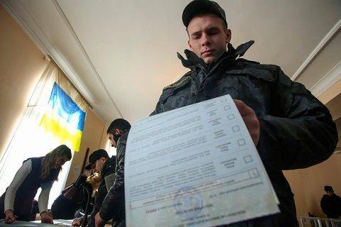 """МВД назвало возможные """"горячие"""" точки на местных выборах"""