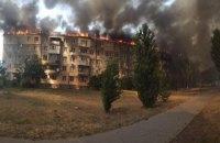 Суд відпустив винуватця пожежі в Новій Каховці під особисте зобов'язання