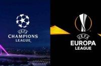 Стали відомі дати старту українських клубів у єврокубках