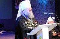 Митрополит Иларион попросил главу Донецкой ОГА помочь с пересечением линии разграничения