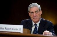 """Минюст США опубликует расширенную версию доклада Мюллера по """"российскому делу"""""""
