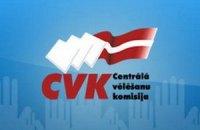 Референдум по русскому языку в Латвии назначили на 18 февраля