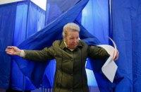 ЦВК оскаржила скасування виборів у райради Києва