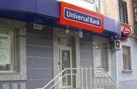 АМКУ дозволив Тігіпкові купити Універсал Банк