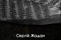 10 фильмов об Украине, сила одного хештега и новый роман Жадана