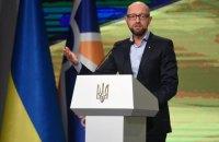 Яценюк: Советую президенту Порошенко возглавить процесс комплексных изменений Конституции