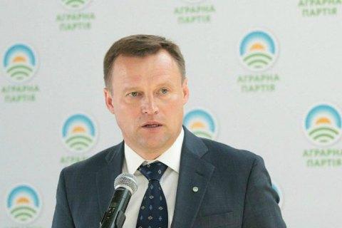 Передвиборна програма Віталія  Скоцика