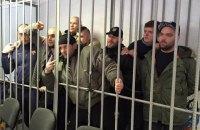 """Суд приговорил 8 экс-бойцов """"Торнадо"""" к тюремному заключению на срок от 8 до 11 лет"""