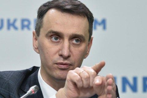 Ляшко считает правильными карантинные ограничения, введенные Кличко