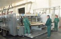Суд зупинив роботу Понінківської паперової фабрики