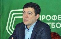 Сезон у Першій і Другій українських футбольних лігах завершено