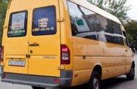 Днепропетровских инвалидов возит «социальное такси»