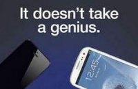 iPhone 5 использовали в рекламе Galaxy S III