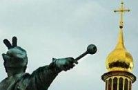 Украина объявила тендер на «сильную руку»