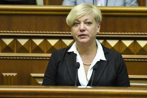 Гонтарева предупредила о влиянии кризиса власти на курс гривны