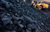 Как газ и уголь могут обеспечить богатство будущих поколений украинцев