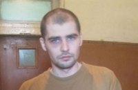 Политзаключенный Костенко вернется в Украину в начале следующей недели