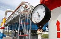 Україна збільшила запаси газу в підземних сховищах більш ніж на 50%