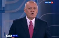 СБУ завела дело на Дмитрия Киселева