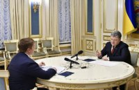 """Порошенко назвал исторической победу """"Нафтогаз"""" в Стокгольмском суде"""