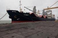 В Мариуполе арестовали продукцию Алчевского меткомбината при перевозке ее из России в Бельгию