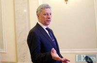Бойко став тринадцятим кандидатом у президенти